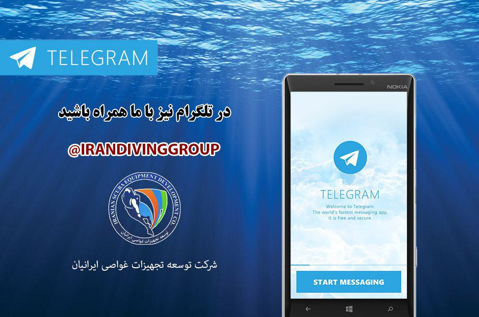در تلگرام به ما بپیوندید